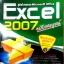 คู่มือโปรแกรม Microsoft office Excel 2007 ฉบับสมบูรณ์