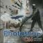 ตกแต่งภาพกราฟิก Photoshop CS6