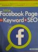 โปรโมต Facebook Page ด้วย Keyword+SEO