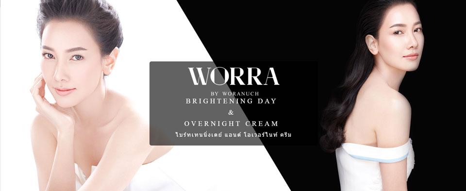 ครีมนุ่น ครีม worra by worranuch