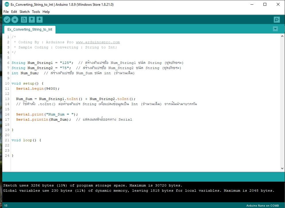 Arduino Converting [EP5] : String to Int - Arduino ถูกที่สุด
