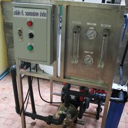 บริการล้างไส้เมมเบรน รับล้างเมมเบรน บริการเปลี่ยนเมมเบรนระบบ RO ทุกขนาด