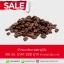 น้ำหอมกลิ่นกาแฟคาปูชิโน่ 100ml. ราคา 200 บาท จากปกติ 250 บาท thumbnail 1